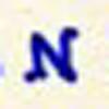 """Das """"N"""" mit Serifen"""